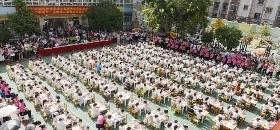 郑州市举办第26届海峡两岸珠心算通信比赛