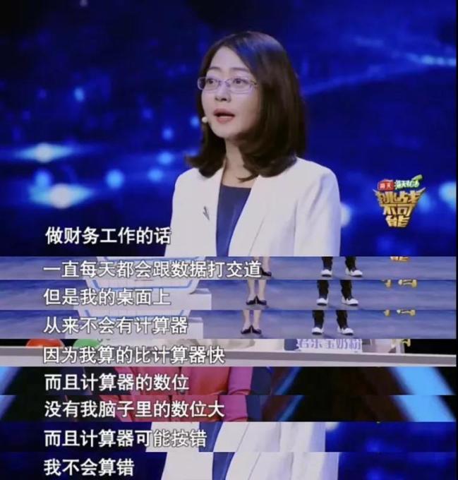 最霸气宣言:这个项目,中国人说不行,就是不行!