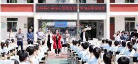 海陵路小学:举行县小学数学珠心算教育实验交流活动