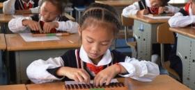 文旅部非遗中心就中国珠算人类非遗项目年度保护工作开展调研